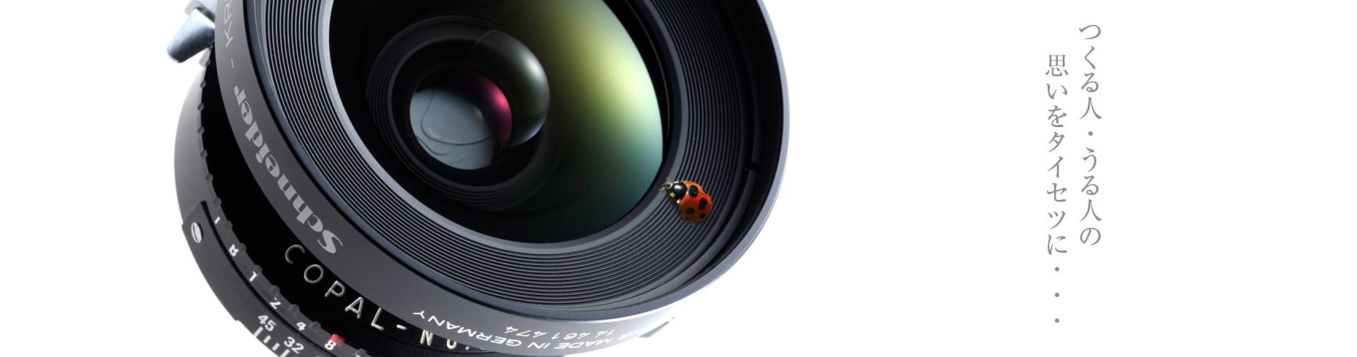 広告写真撮影スタジオ